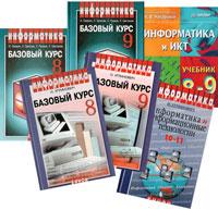 Сайт посвящен информатике и ИКТ (информационно-коммуникационной технологии). http://qo.do.am